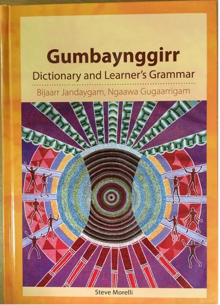 Dictionary E2.1
