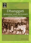 Dhanggati cover